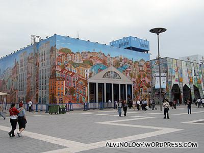 Belarus pavilion