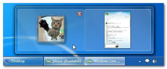 可惡的 MSN 佔用我的工作列!