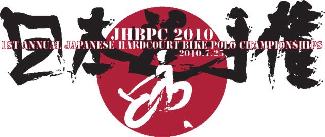 JHBPC 2010