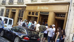 Berthillon - 29-31 rue saint Louis en l'ile 75004 Paris
