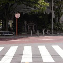 Sakai Kohshin-zuka 01