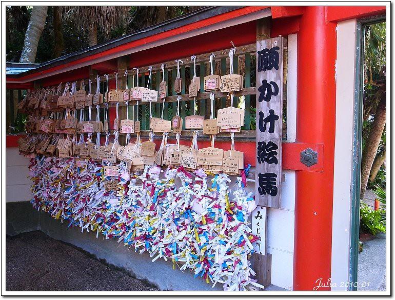 青島神社~ (21)
