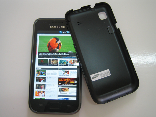 Samsung Galaxy S Plastic Cover
