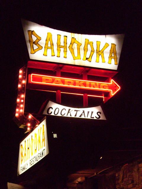 Bahooka (Rosemead)