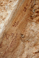 Cueva de los Letreros, Velez Blanco, Andalusien