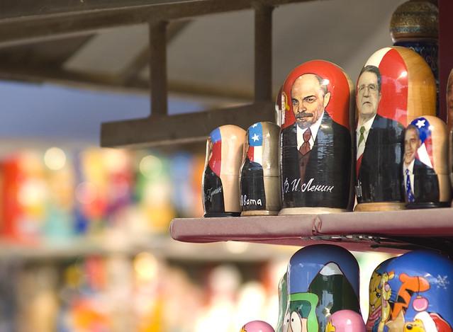 Lenin. By Marina Nozyer