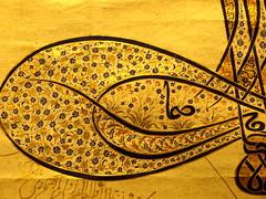 _1016750 (Hasham Qazi) Tags: pakistan art love museum turkey gold poetry muslim islam letters arts istanbul arabic ottoman calligraphy prophet islamic islamabad usman usmani urdu qazi hasham