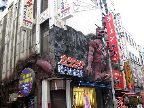 Shinjuku 03