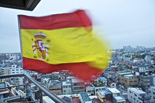 España campeona 2010