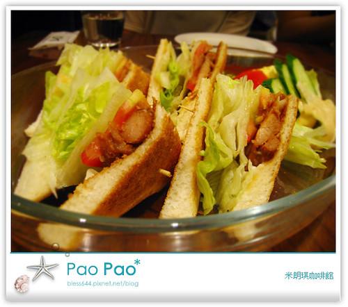 米朗琪咖啡館-燻雞肉三明治