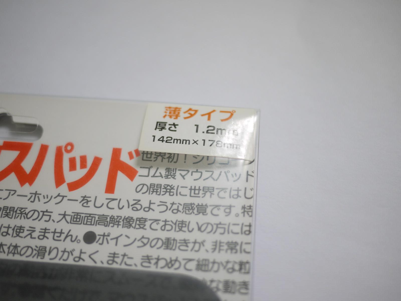 P1060246.JPG