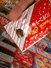 駄菓子を買ったよ。二木の菓子