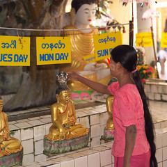 mys000101.jpg (Keith Levit) Tags: people woman monument wearing yellow statue female square asian religious temple photography golden carved women worship asia long adult symbol buddha burma buddhist traditional fineart religion pray praying traditions statues hairdo figurines myanmar ponytail meditation females symbols tradition oriental custom orient ethnic adults hairstyle burmese ponytails religions mandalay worshiping levit keithlevit keithlevitphotography
