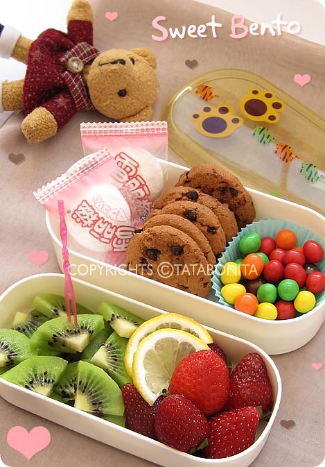 Sweet Bento 1 ED