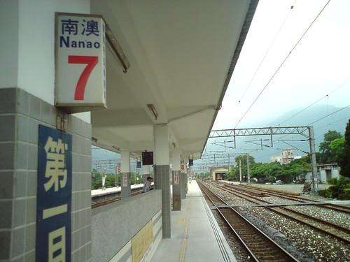 DSC00488 南澳火車站
