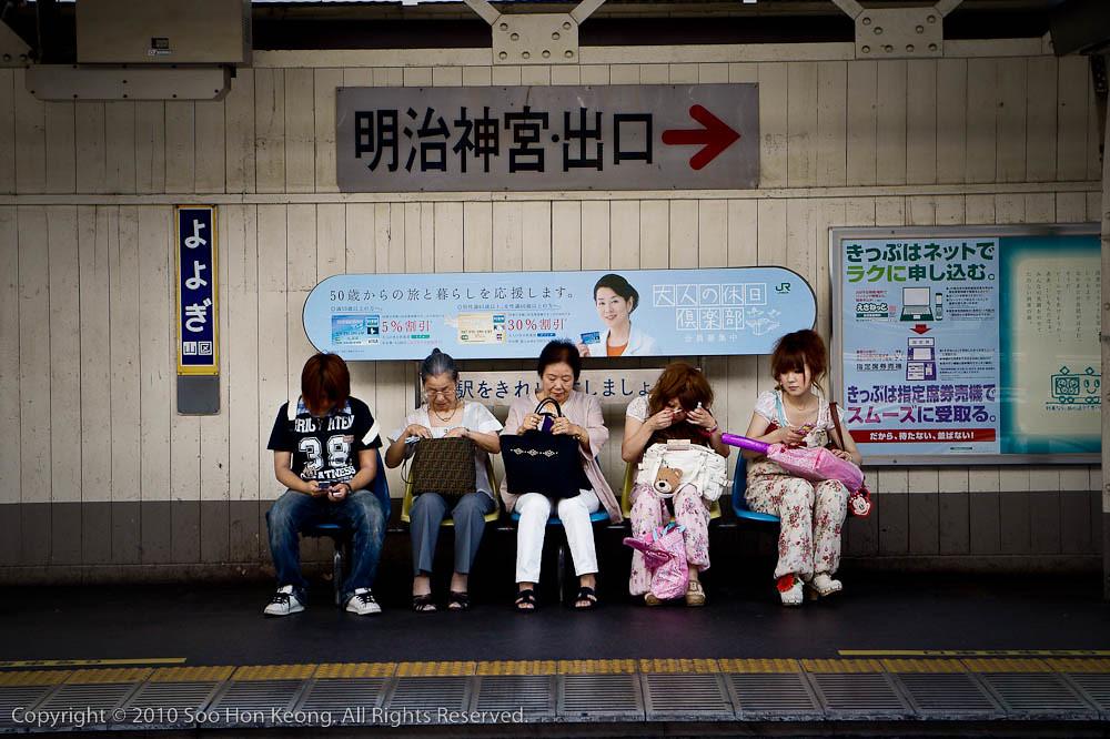 Waiting @ Tokyo, Japan