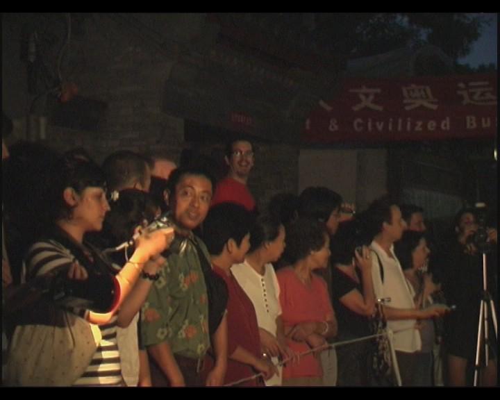 Plastered T-shirt's 2nd Hu Tong Catwalk Show Beijing  2007