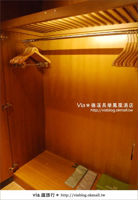 【礁溪溫泉】充滿質感的溫泉飯店~礁溪長榮鳳凰酒店(上)9