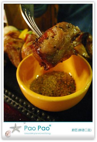 廚匠異國創意料理-俄式獵人烤肉串