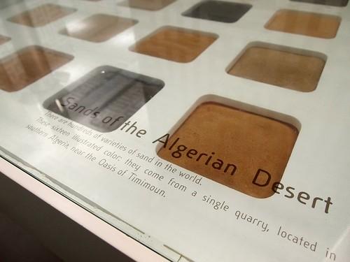 阿尔及利亚的沙