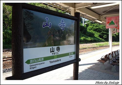 山寺駅 @ 仙石線