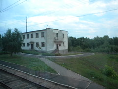 Belorussian border building (Timon91) Tags: train border poland polska railway brest belarus grens grenze terespol polishbelorussianborder