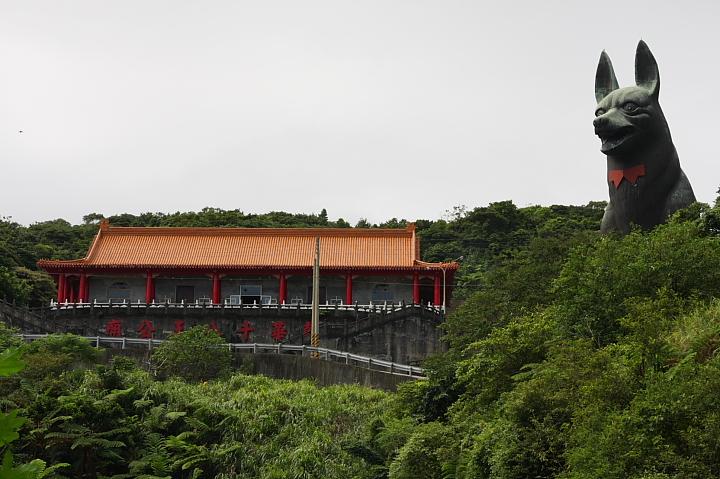 台北石門新十八王公廟041