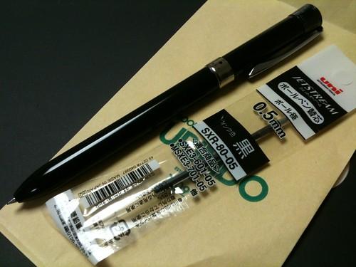 JETSTREAM SXR-80-05 ボールペン替芯