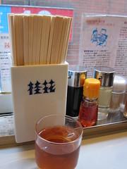 桂花 (Silly Jilly) Tags: japan tokyo shibuya ramen 桂花 涉谷