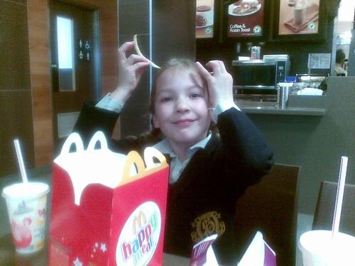 Day 226 - McDonald's