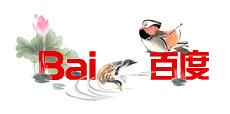 Baidu Chinese Valentines Day