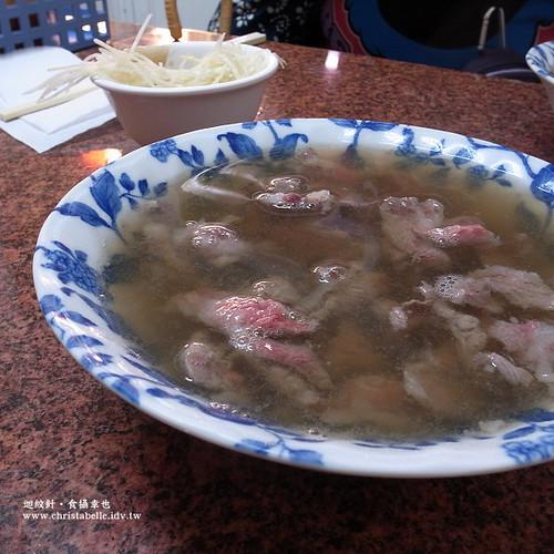 阿村牛肉湯