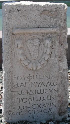 DSCN0845 Stèle en grec, période romaine (texte : Ruffion a fait cette stèle pour Magnullos)