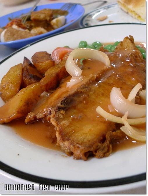 Hainanese Fish Chop