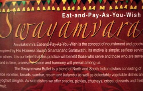 Annalakshmi Brickfields - swayamvara