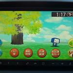 クラリオン Smoonavi NX710レビュー03:エコ機能は楽しく燃費向上!