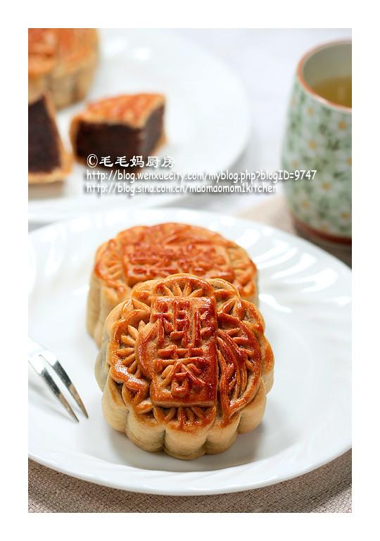 4942076762 6da6ebc8e1 b 【豆沙黑芝麻馅广式月饼】