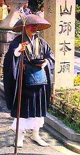 Begging Monk