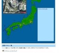 アマゾン・ジャパン(5)