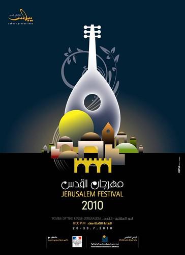 jerusalem Festival 2010