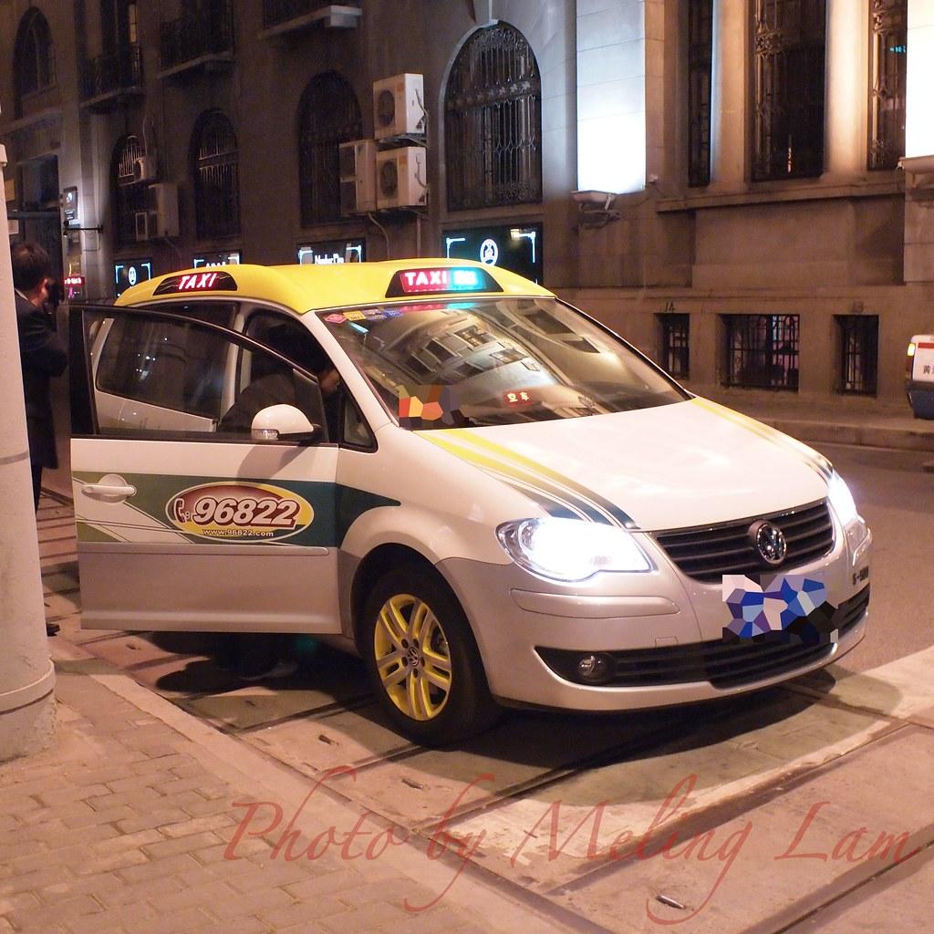 shanghai world expo taxi 上海世博的士