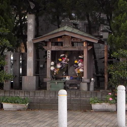 Sakai Kohshin-zuka 02