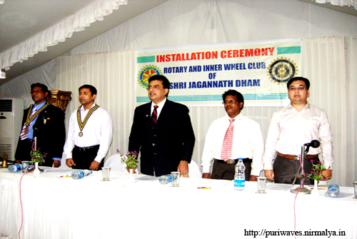 Installation Ceremony of Rotary and Inner wheel Club of Jagannath Dham