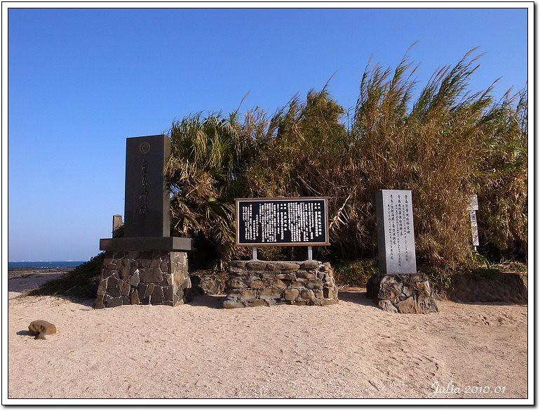 青島神社~ (4)