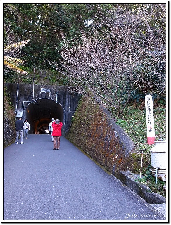 鵜戶神宮 (3)