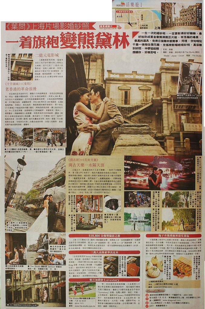 Apple Daily_E02_July 2, 2010