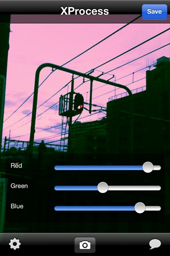 XProcess screenshot