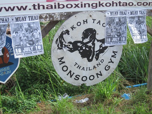 Monsoon gym, Koh tao