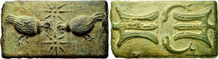A Rare and Exceptional Roman Republican Ingot, Among the Finest Known