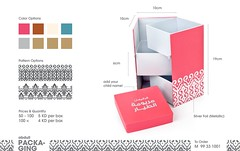 Gergi3an Box (abdull) Tags: design pattern box kuwait package abdullah  alhamad gergi3an gergiaan